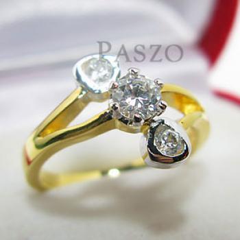 แหวนเพชร แหวนทองชุบ  #3