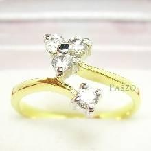 แหวนดอกไม้ แหวนเพชร แหวนทองชุบ