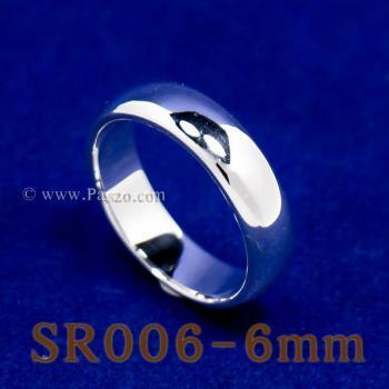 แหวนเกลี้ยงหน้าโค้ง กว้าง6มิล แหวนปลอกมีด #4
