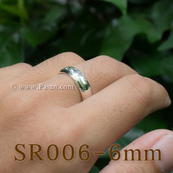 แหวนเกลี้ยงหน้าโค้ง กว้าง6มิล แหวนปลอกมีด #8