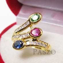 แหวนพลอยหลากสี พลอย3เม็ด ประดับเพชร แหวนทองชุบ