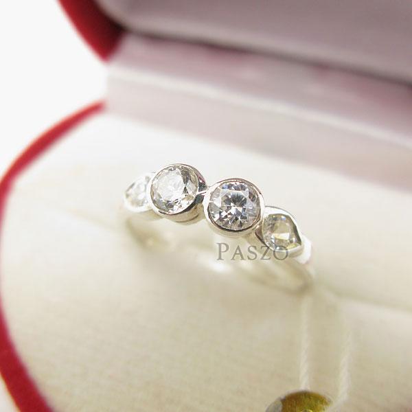 แหวนเพชร เพชรสองเม็ด แหวนเงิน #2