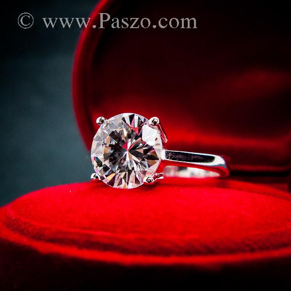 แหวนเพชรเม็ดเดี่ยว แหวนเงิน แหวนเพชร #6