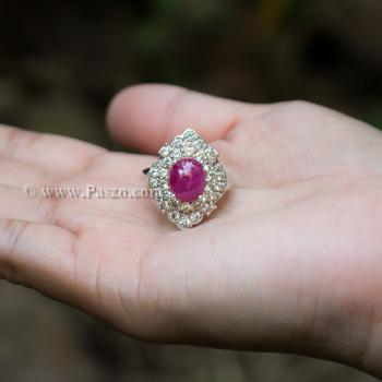 แหวนเงิน แหวนกินบ่อเซี่ยง ทับทิม #4
