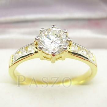 แหวนเพชร แหวนทองแท้ ฝังเพชร #2
