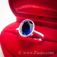 แหวนพลอยไพลิน ฝังหุ้ม ขาแหวนเฉียง แหวยเงินแท้ พลอยสีน้ำเงิน