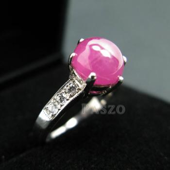 แหวนพลอยทับทิมแท้ บ่าฝังเพชร แหวนเงินแท้ชุบทองคำขาว #2