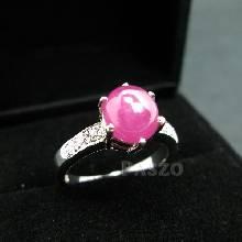แหวนพลอยทับทิมแท้ บ่าฝังเพชร แหวนเงินแท้ชุบทองคำขาว