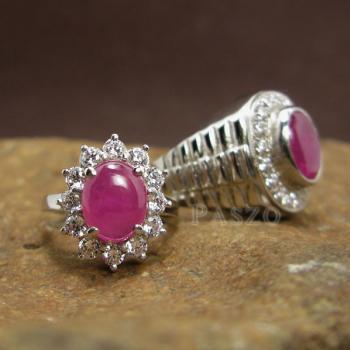 ชุดแหวนครบรอบวันแต่งงาน แหวนเงินแท้ชุบทองคำขาว ฝังพลอยทับทิมแท้ #2